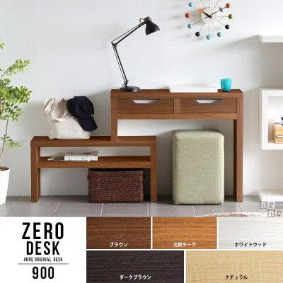 arne TV台 Zero Desk 900 BR