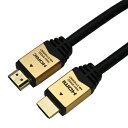 HORIC HDMIケーブル 1.5m ゴールド HDM15-891GDX10