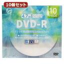 VERTEX DVD-RVideo with CPRM 1回録用 120分 1-16速 10P インクジェットプリンタホワイト DR-120DVX.10CAX10
