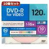 VERTEX DVD-RVideo with CPRM 1回録用 120分 1-16速 10P カラーミックス10色 インクジェットプリンタ DR-120DVCMIX.10CAX10