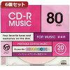 VERTEX CD-RAudio 80分 20P カラーミックス10色 インクジェットプリンタ 20CDRAMIX.80VXCAX6