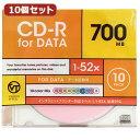 vertex cd-rdata 1回記録用  b 1-52速 10p カラーミックス  インクジェットプリンタ 10cdrd ix bcax10