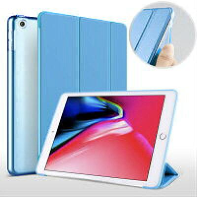 iPad 9.7-inch(A1822/A1823)用 ソフトTPU