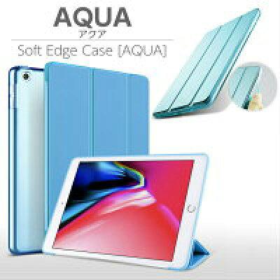 ipad pro   ipad pro   ソフトtpuサイドエッジ 保護カバー 一体型 pro 10.5-inch