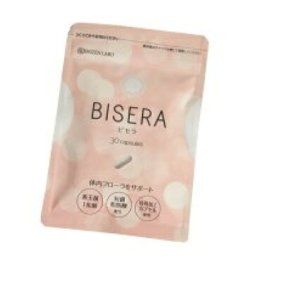 ビセラ bisera