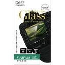 deffデジタルカメラ用 液晶保護ガラスフィルム dpg-bc1fu03 fujifilm x-t -t20