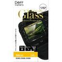 DEFFデジタルカメラ用 液晶保護ガラスフィルム DPG-BC1NI03 Nikon D3400D3300D3200