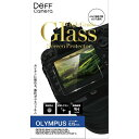 DEFFデジタルカメラ用 液晶保護ガラスフィルム DPG-BC1OL01