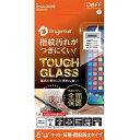 ディーフ TOUGH GLASS for iPhone 12 mini マット DG-IP20SM2DF