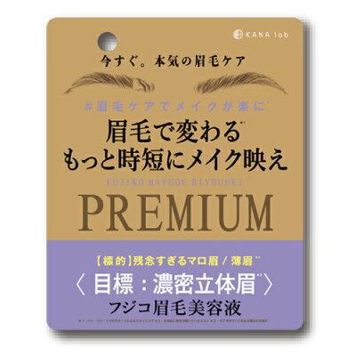 フジコ眉毛美容液 PREMIUM 6g