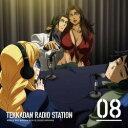 ラジオCD「鉄華団放送局」Vol.8/CD/TBZR-0839
