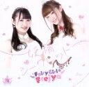妖精シークレット/CDシングル(12cm)/TSCM-0070