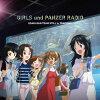 ラジオCD「ガールズ&パンツァーRADIO ウサギさんチーム、まだまだ訓練中!」Vol.2/CD/TBZR-0990