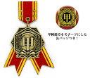GEE!限定 艦隊これくしょん -艦これ- 甲種勲章+缶バッジセット コスパ