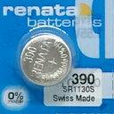レナータ 390 SR1130S