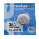 レナータ 394sr936swコイン型ボタン電池