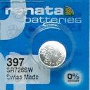 レナータ 397SR726SWコイン型ボタン電池
