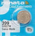 レナータ 399sr927w/bpコイン型ボタン電池