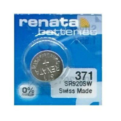 スイス製 レナータ 371 SR920SWコイン型ボタン電池/