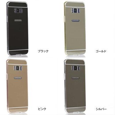 GalaxyS8+SC-03J/SCV35専用背面パネル付きバンパーメタルケース