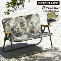 OUTPUT LIFE x Peregrine Furnitureアウトプットライフ x ペレグリンファニチャーフォールディング