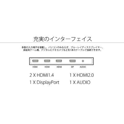 JAPANNEXT 34インチ液晶ディスプレイ JN-VC34102UWQHDR