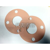 VALQUA/日本バルカー工業 フッ素樹脂バルカロンガスケット 7020-2t-FF-10K-15A
