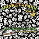 MONKEY PARK vol.3-ALL DUB PLATE MIX/CD/MRCD-003