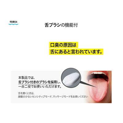 アドワン 音波式 電動歯ブラシ SA-ALWHAD/SA-ALBLAD
