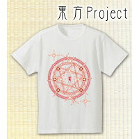 東方Project Spell Card Tシャツ フランドール・スカーレット ホワイト / L アルマビアンカ