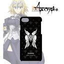 アルマビアンカ Fate/Apocrypha iPhone ケース ルーラー 機種/iPhone 7 Plus
