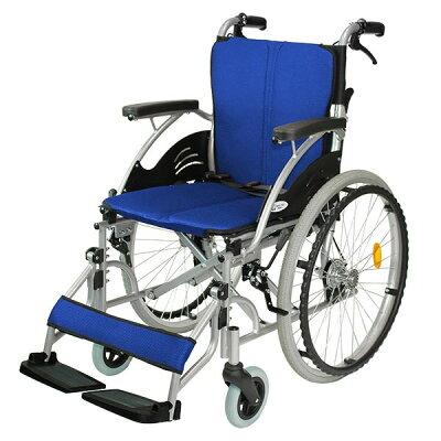 Care-Tec Japan/ケアテックジャパン 自走式アルミ製車椅子ハピネス CA-10SU