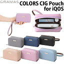 "GRAMAS COLORS ""CIG"" Clip for IQOS / グラマス ケース アイコス"