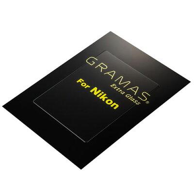 坂本ラヂヲ GRAMAS 液晶保護ガラス DCG-NI10 Extra Glass ニコン Z7用
