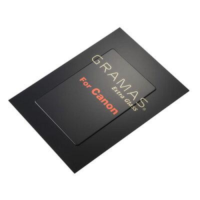 坂本ラヂヲ 液晶保護ガラス GRAMAS Extra Camera Glass Canon EOS R専用 DCG-CA10