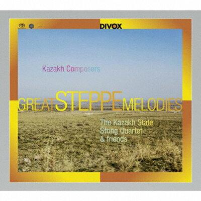 カザフスタン大草原のメロディ アルバム CDX-61502