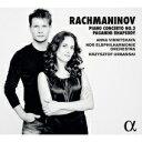 Rachmaninov ラフマニノフ / ピアノ協奏曲第2番、パガニーニの主題による狂詩曲 アンナ・ヴィニツカヤ、クシシュトフ・ウルバンスキ&北ドイツ放送エルプフィル 輸入盤