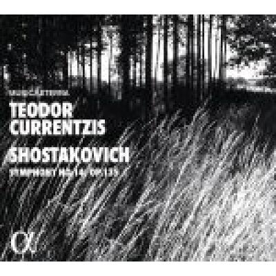 交響曲第14番 アルバム ALPHA-378