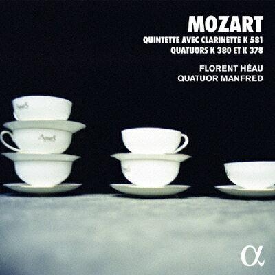 モーツァルト:クラリネット五重奏曲、四重奏曲 アルバム ALPHA-498