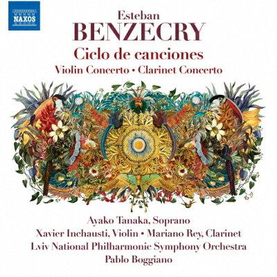 ベンセクリ:コロラトゥーラ・ソプラノとオーケストラのための連作歌曲 他/CD/NYCX-10153