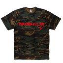 フルメタル・パニック! Invisible Victory ロゴ柄迷彩Tシャツ グリーンカモフラージュ S ACG