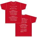ハイスクールD×D HERO おっぱいドラゴンの歌 Tシャツ RED M ACG