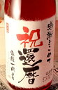 本格焼酎 華乃撫子 1800ml