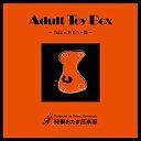Adult Toy Box~ジャズのおもちゃ箱~(UHQCD)/CD/OTAMA-001