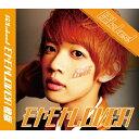 モヤモヤLOVER(志田昂平版)/CDシングル(12cm)/BACS-0012