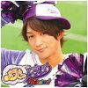 好きって言おう(山下翔貴版)/CDシングル(12cm)/BACS-0023