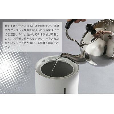 上部給水式加湿器 レイニー ホワイト(1台)