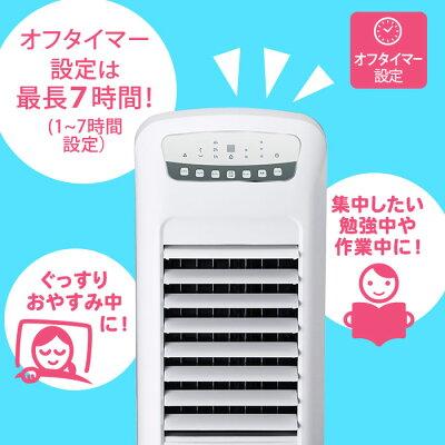 加湿機能付き温冷風扇 ヒート&クール ホワイト(1台)