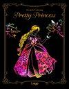 ラゴデザイン スクラッチカラーリング 子供用 プリティープリンセス Scratch Coloring_Pretty Princess