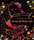 ラゴデザイン スクラッチカラーリング 子供用 アニマルフレンド Scratch Coloring_Animal Friends